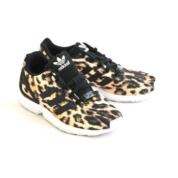833d0517c 100% Authentique adidas chaussure leopard Outlet en ligne
