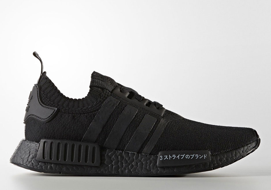 100% Authentique adidas nmd noir Outlet en ligne